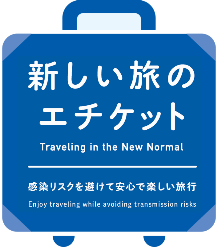 Traveling in the New Normal | Enjoy traveling while avoiding transmission risks
